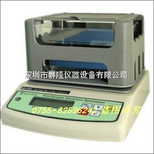 陶瓷密度测试仪|陶瓷密度测量仪