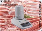 SFY-30家禽肉水分测定仪 实用技术
