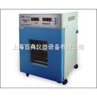 GPX-9038/GPX-9038A干燥箱/培养箱(两用)