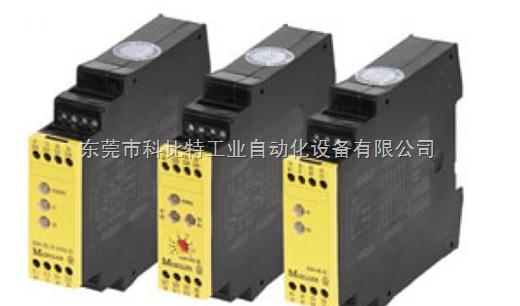 穆勒提供的电子安全继电器切换几个回路