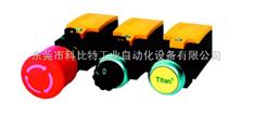 浙江宁波供应穆勒MOELLER机械式限位开关#MOELLER中文