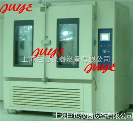 JY-FS散热器内部腐蚀试验台