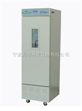 种子低温低湿储藏柜CZ-450FC