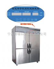 种子低温低湿储藏柜CZ-1000FC