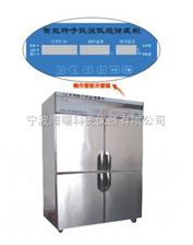 种子低温低湿储藏柜CZ-1600FC