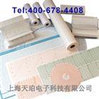 B9573AN记录纸