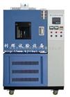 QLH-500高温老化测试仪