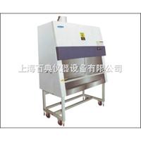 BHC-1000IIA2生物安全柜