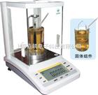 FA1004J電子密度(比重)分析天平,100g/0.1mg電子密度比重天平