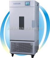 BPS-50CH可程式触摸屏恒温恒湿箱