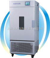 BPS-250CB可程式触摸屏恒温恒湿箱