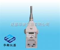 HS5660AHS5660A精密脈沖聲級計