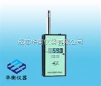 HS5633HS5633噪聲監測儀
