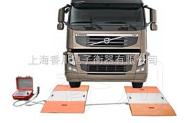 SCS-XC-D便携式电子汽车衡
