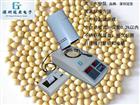SFY-60大豆含水率测定仪 操作技巧