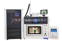 BDF-070W超声波微波组合反应系统