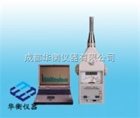 HS5660BXHS5660BX實時噪聲記錄分析儀