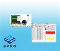 HS5660XHS5660X多通道噪聲振動測量分析系統