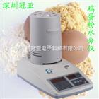 SFY-20A蛋粉含水率测定仪 价格 哪种好