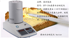 SFY-20A黄油水分测定仪(butter Moisture meter)