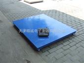 天津小地磅-2吨3吨地磅秤-磅厂