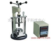 纤维油脂快速抽出器 纤维油脂快速抽出器厂家