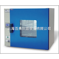 GRX-9203A热空气消毒箱(干热消毒箱)—液晶显示