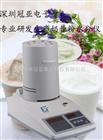 SFY-20A(milk shake)奶昔粉水分测定仪