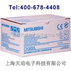 MITSUBISHI三菱彩色打印纸CK900L