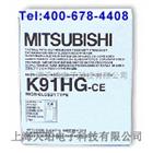 MITSUBISHI三菱黑白视频打印纸K91HG-ce