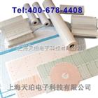 MITSUBISHI三菱彩色打印纸PK700S