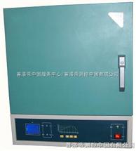 PLD-508A石油產品灰分測定器