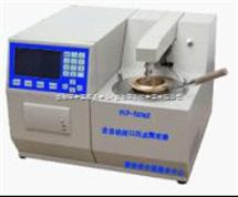 PLD-3536D全自動開口閃點測定儀