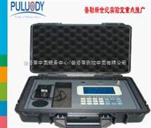 PLD-CX普洛帝汽油辛烷值分析儀