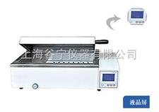 HH600-2B精密三用水箱,液晶型三用恒温水箱