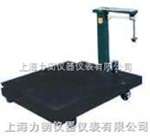 机械落地称重秤,单标尺机械磅秤,1.2M*1.2M机械磅秤