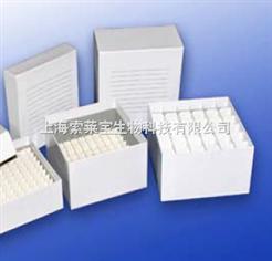 现货促销 纸质冻存盒  上海索莱宝
