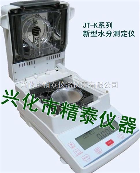 塑胶水分测量仪-测量塑胶水分-精泰水分测量仪