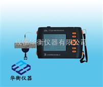ZBL-T720ZBL-T720樓板測厚儀