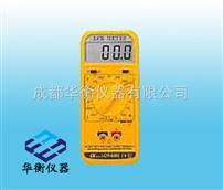 LCR-9083LCR-9083專業型LCR表