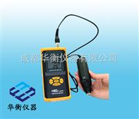 AR63BAR63B振動儀