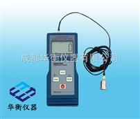 VM-6320VM-6320振動儀