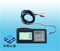 VM-6360VM-6360振動儀