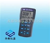 TES-1394TES-1394磁場測試儀