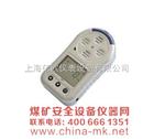 上海氧气检测报警仪|M4-O2|YIOU测氧仪