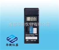 EMF-823EMF-823電磁波測試器