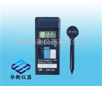 EMF-827EMF-827電磁波環境測試儀
