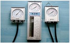 燃油系统分析仪 燃油系统检测仪 燃油系统测量仪 燃油系统测试仪