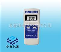 EMF-810EMF-810微波電磁波測試器
