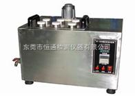 HT-1060橡膠耐油試驗機